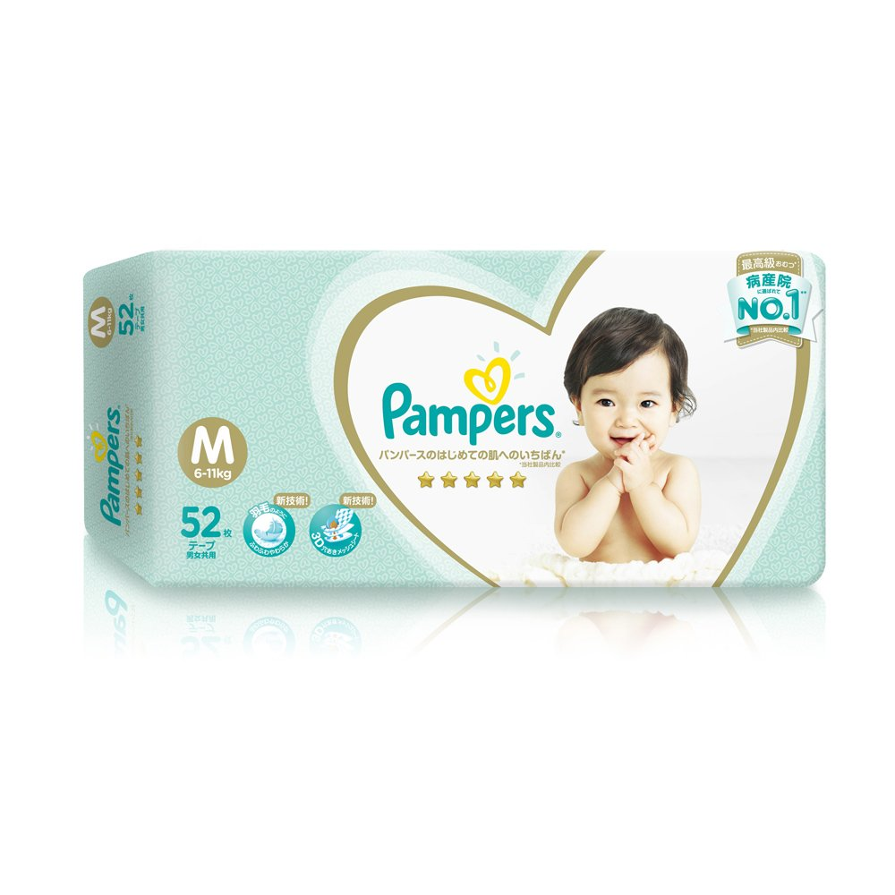 幫寶適 Pampers  一級幫 紙尿褲/尿布 M 52片 X 4包
