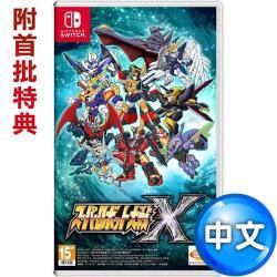任天堂NS Switch 超級機器人大戰X-中日文版