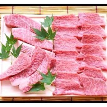 鹿児島黒毛和牛赤身焼肉セット