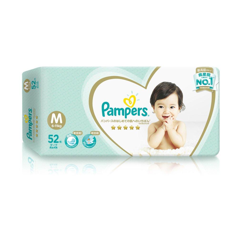 幫寶適 Pampers  一級幫 紙尿褲/尿布 M 52片