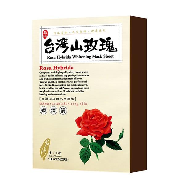 愛戀膜法豐台灣山玫瑰面膜5入【康是美】[買1送1][下單1出貨2]