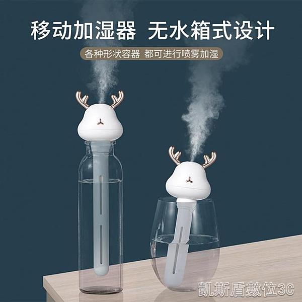 加濕器usb迷你家用靜音車載小型桌面大容量便攜式創意補水空氣噴霧孕婦嬰兒可愛 母親節禮物