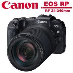 Canon EOS RP + RF 24-240mm F4-6.3 (公司貨)