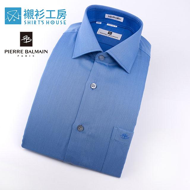 皮爾帕門pb藍色素面合身版都會上班族搭領帶必備紳仕長袖襯衫68156-05 -襯衫工房