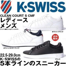 [ケースイス] スニーカー メンズ レディース CLEAN COURT S CMF ccourtscmf US10(28.0cm) ホワイト/ネイビー/レッド