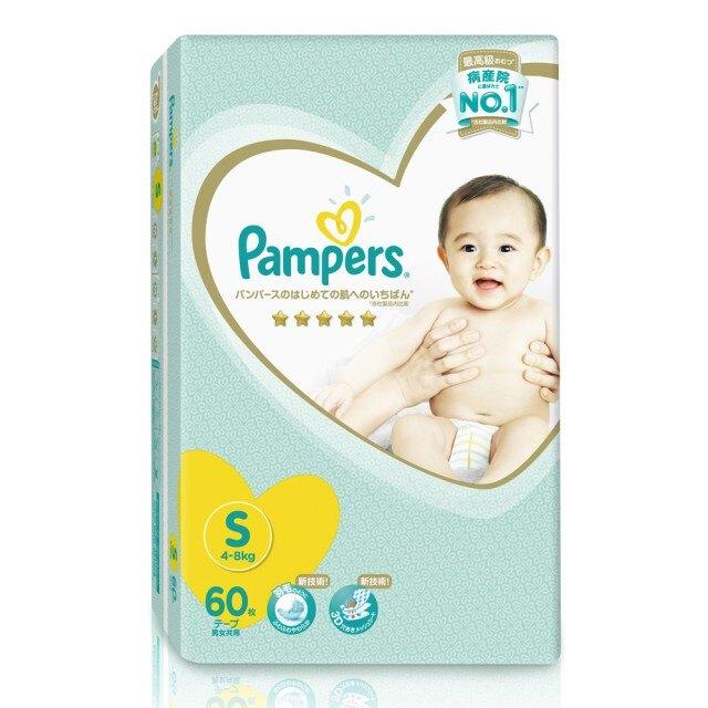 幫寶適 Pampers  一級幫 紙尿褲/尿布 S 60片
