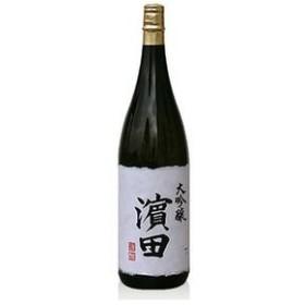 沖正宗 大吟醸 濱田 1800mL 飲料・お酒 ビール・ワイン・お酒 焼酎 au WALLET Market