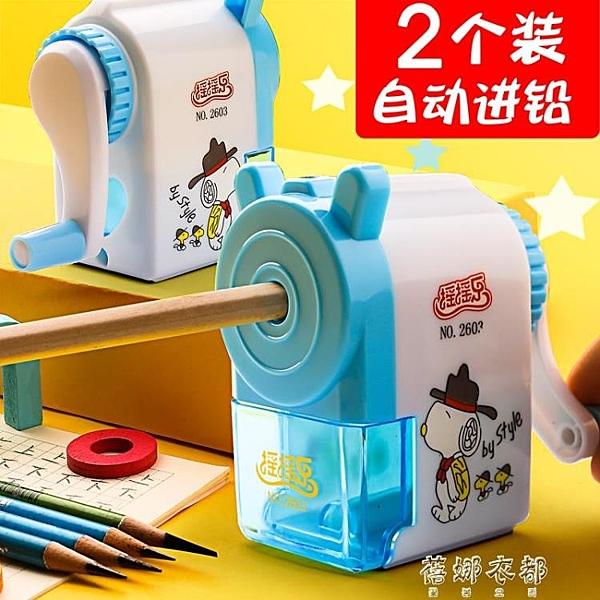 小學生用全自動兒童文具用品刨筆機鑚筆旋筆車剝絞筆器幼兒園小型便攜式【免運快出】