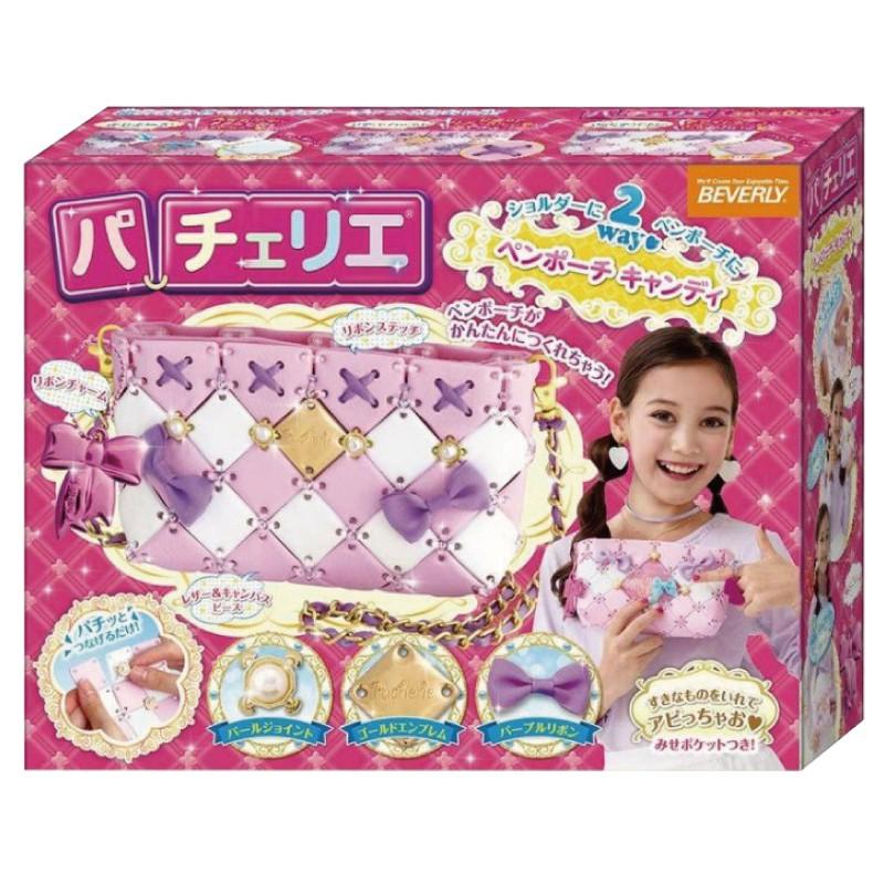 時尚巧拼包-蜜糖甜心筆袋 玩具反斗城