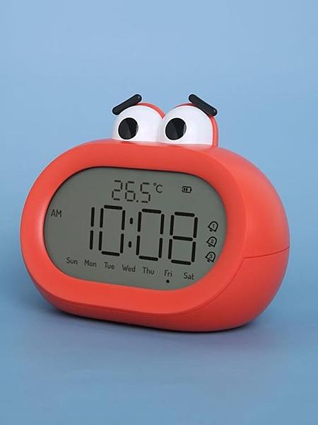 鬧鈴時鐘錶靜音學生用床頭聲音超大夜光兒童電子專用卡通小型鬧鐘 喵小姐