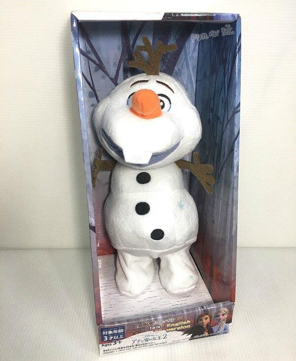 【Fun心玩】TA22733 麗嬰 日本 TAKARA TOMY A.R.T.S 多美 冰雪奇緣2 走走互動雪寶 玩偶
