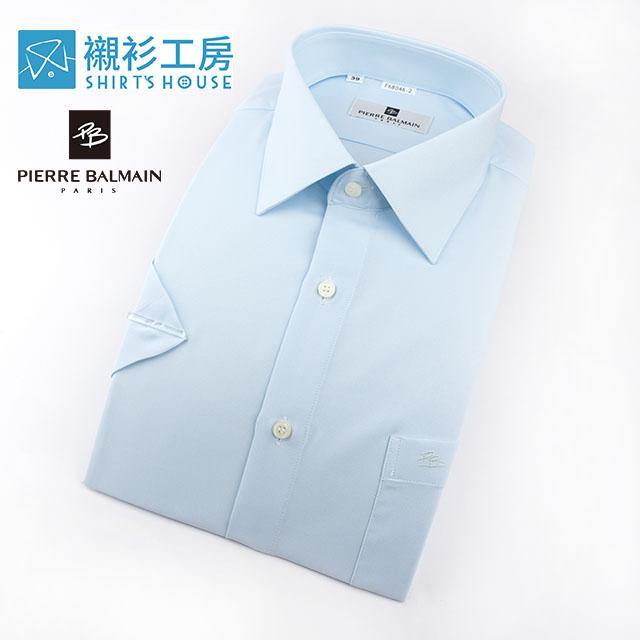 皮爾帕門pb天空青素面吸濕排汗機能短袖襯衫68046-02 -襯衫工房