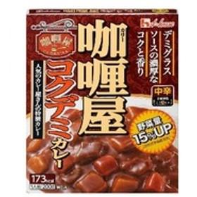 カリー屋 コクデミカレー (200g)