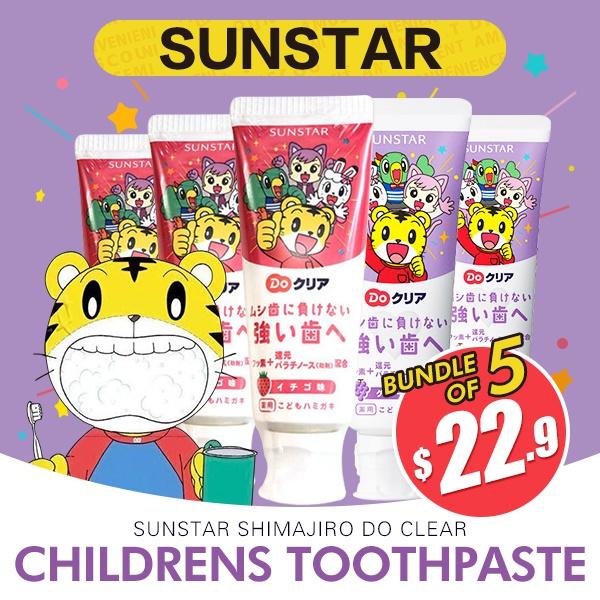日本製Sunstar兒童牙膏 巧虎牙膏 幼兒孩童專用牙膏口腔清潔 三詩達 含氟防蛀牙去垢 70g(草莓/葡萄)