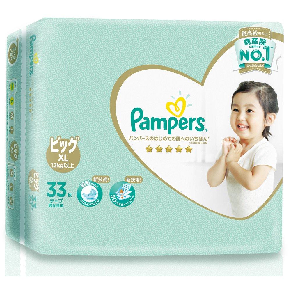 幫寶適 Pampers  一級幫 紙尿褲/尿布 XL 33片 X 6包