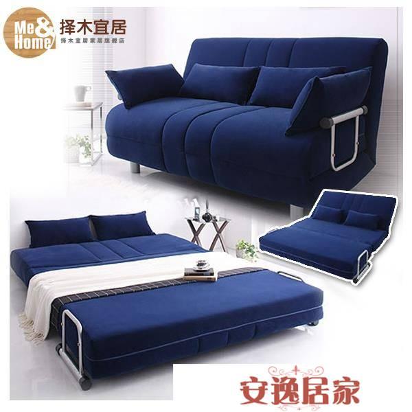 小戶型客廳可折疊多功能沙髮床兩用現代簡約雙人布藝懶人沙髮 安逸居家