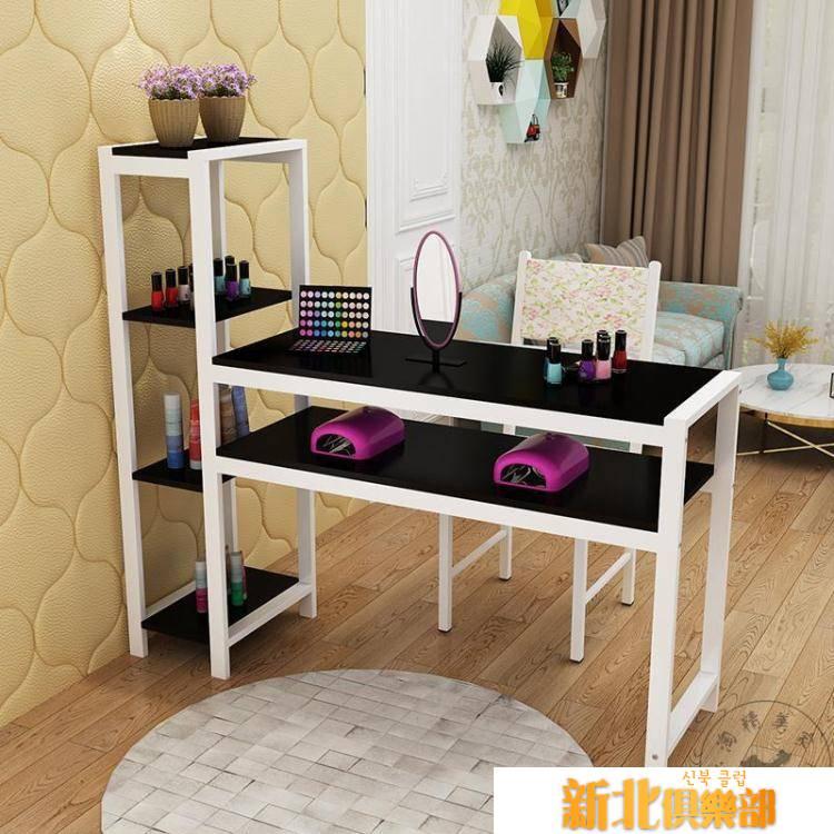 美甲桌單人雙人簡約現代美甲臺鋼化玻璃面網紅美甲桌椅套裝