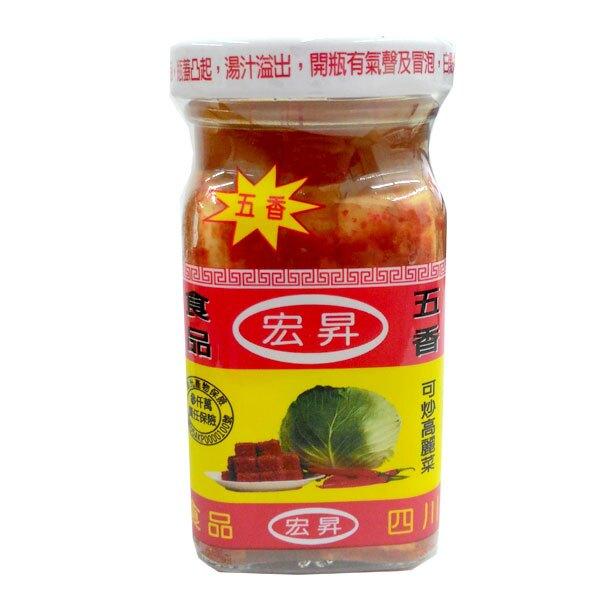 宏昇 五香辣腐乳 130g (12入)/箱【康鄰超市】