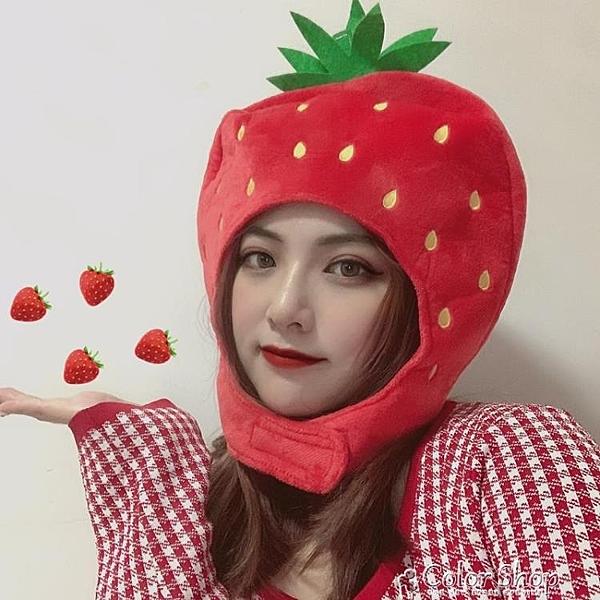 韓國ins可愛草莓頭套抖音少女心搞怪水果帽年會派對錶演道具 快速出貨 快速出貨