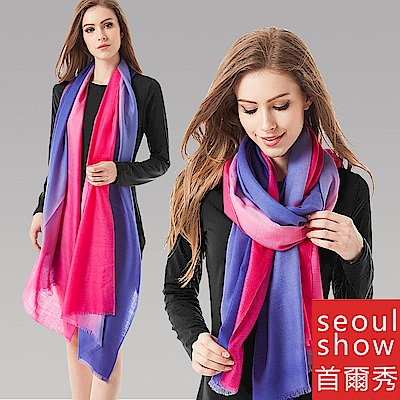 Seoul Show 漸變撞色100%純羊毛80支圍巾披肩 玫紅藍紫漸變