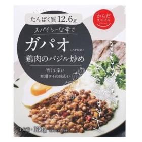 日本アクセス からだスマイル ガパオ 鶏肉のバジル炒め 130G×5個セット