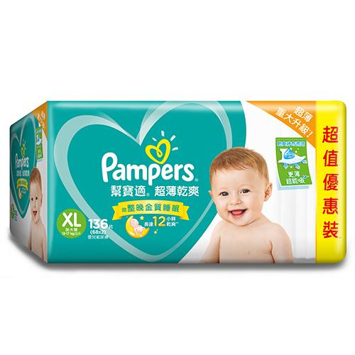 幫寶適 Pampers  超薄乾爽 嬰兒紙尿褲彩盒箱 L 168片 / 箱