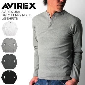 AVIREX(アビレックス) アヴィレックス デイリーシリーズ ヘンリーネック ロングスリーブ Tシャツ カットソー ロンT メンズ レディース