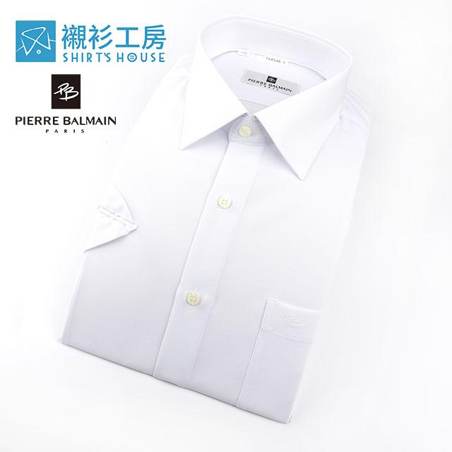 皮爾帕門pb白色素面吸濕排汗機能短袖襯衫68046-01 -襯衫工房