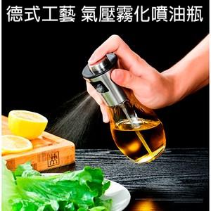 【媽媽咪呀】304不鏽鋼氣壓式噴油瓶/氣炸鍋料理噴油瓶-圓身款圓身款
