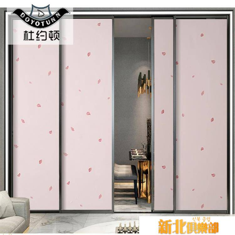 家用磨砂玻璃貼紙臥室衛生間不透明窗戶膜移門浴室擋影防曬玻璃紙