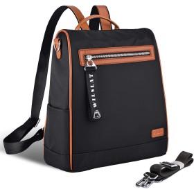 CAIXUKUN 女子カジュアルリュックサック盗難防止ショルダーバッグバッグナイロン防水耐摩耗性バッグ