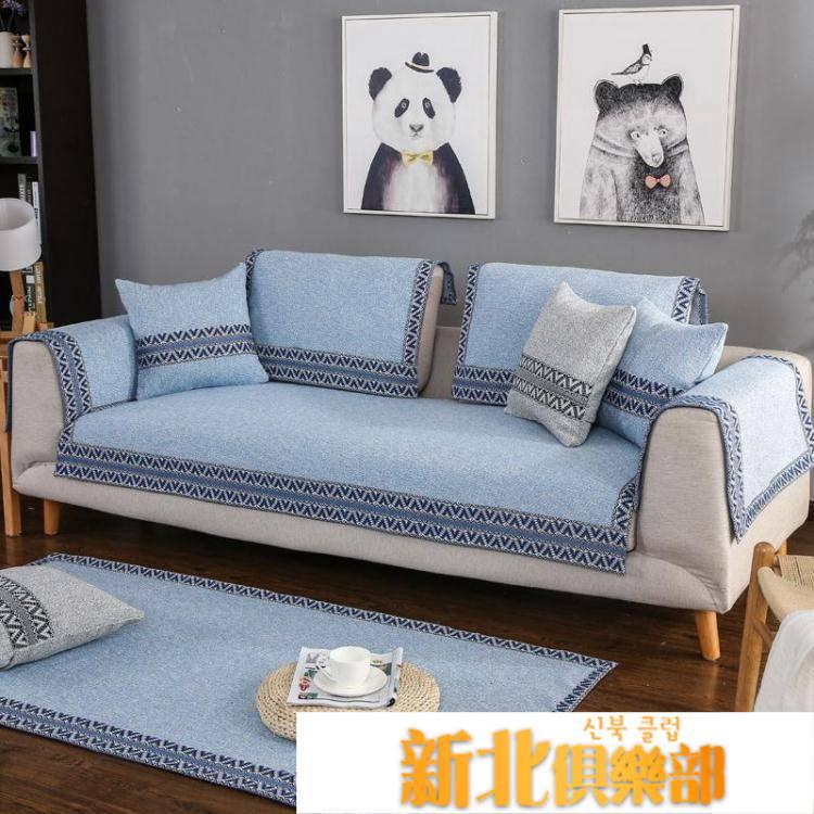 沙發罩棉麻沙發墊簡約現代布藝四季通用亞麻透氣老粗布123組合客廳防滑