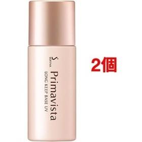リニューアル ソフィーナ プリマヴィスタ 皮脂くずれ防止化粧下地UV (25ml*2個セット)