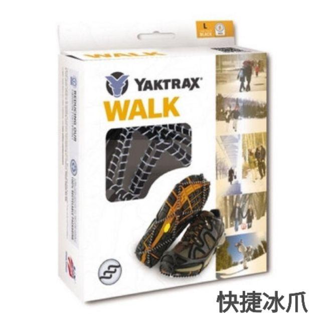 美國Yaktrax攜帶式快捷冰爪 雪地行走必備 出國旅遊 賞雪 防滑