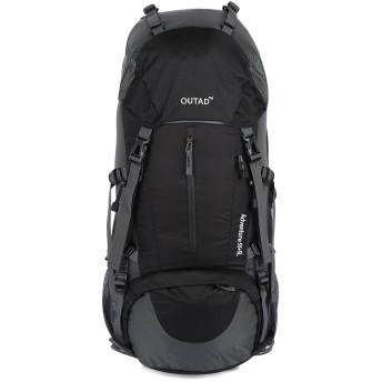 OUTAD 登山用バッグ アウトドアザック 登山 リュック50+5L 取り外しのできる構造 アウトドア ランニング ジョギング 防水 超軽い 5色