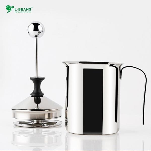 304雙層打奶泡器 手動打奶器花式咖啡杯奶泡壺奶泡機 - 風尚3C