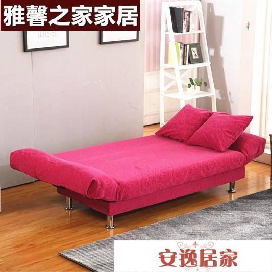 小戶型沙髮出租房可折疊沙髮床兩用臥室簡易沙髮客廳懶人布藝沙髮 安逸居家