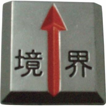 トラスコ クリアーライン 埋込式 (3枚入) (1Pk) 品番:TCL-20