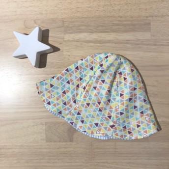 チューリップハット*カラフル三角×ストライプ