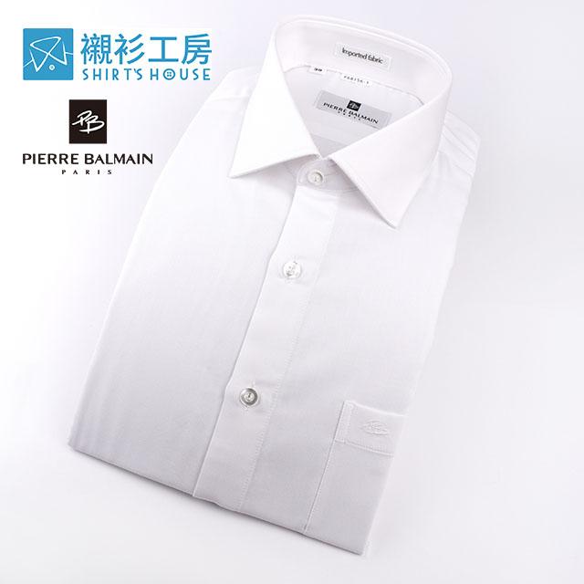 皮爾帕門pb白色素面合身版都會上班族搭領帶必備紳仕長袖襯衫68156-01 -襯衫工房