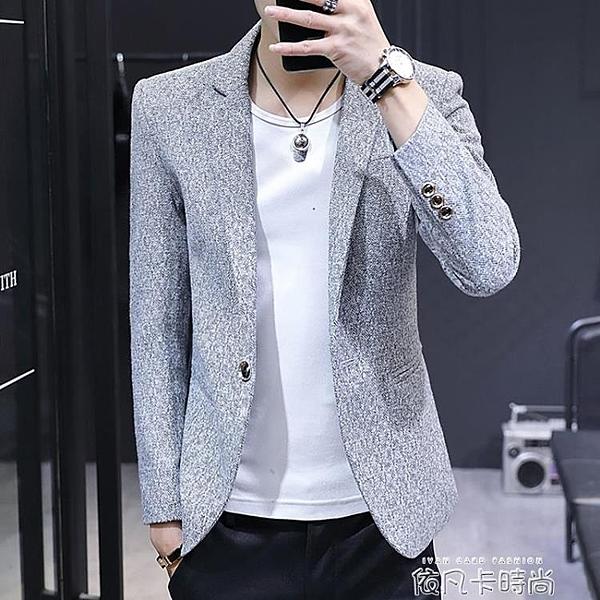 小西裝男薄款一套韓版修身外套休閒西服上衣帥氣潮流秋季搭配套裝 依凡卡時尚