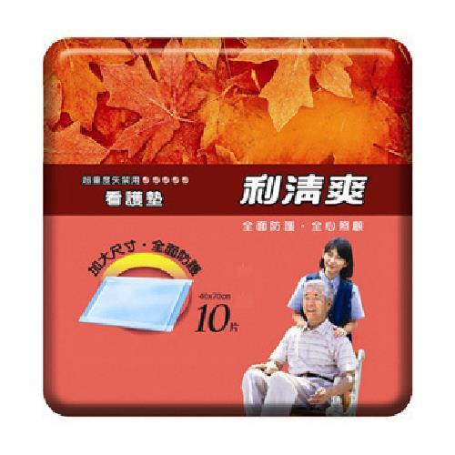 利清爽 看護墊(10片/包)[大買家]
