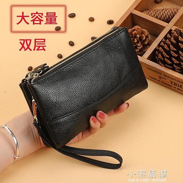 2019新款錢包女士長款雙拉鏈手拿包時尚多功能大容量零錢包手機包『小淇嚴選』