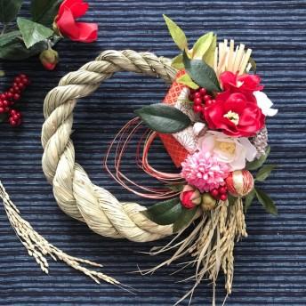 稲から育てたしめ縄・お正月飾り 紅白椿と丸菊