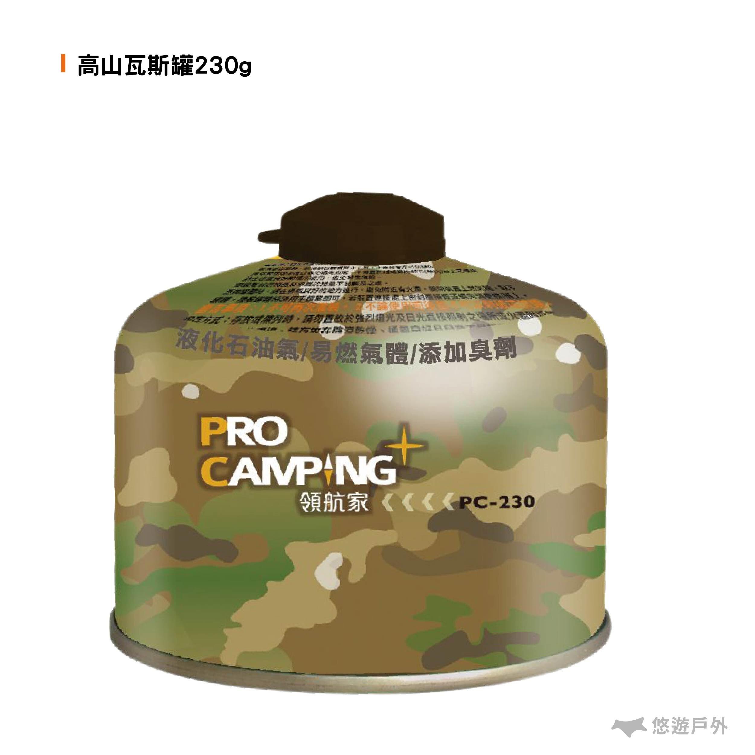 ├登山樂┤妙管家高山瓦斯罐 螺牙式瓦斯瓶 高壓罐(韓國製)混合液化丙丁烷 # PC-230