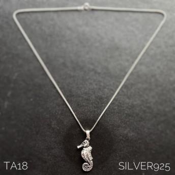 シードラゴン チャーム silver925 ネックレス チェーンイタリア製 ta18