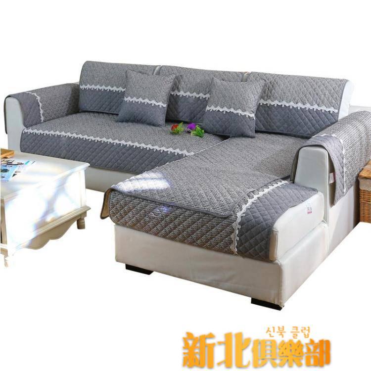 沙發罩好安家沙發墊四季通用布藝簡約現代防滑亞麻沙發套全包沙發巾全蓋
