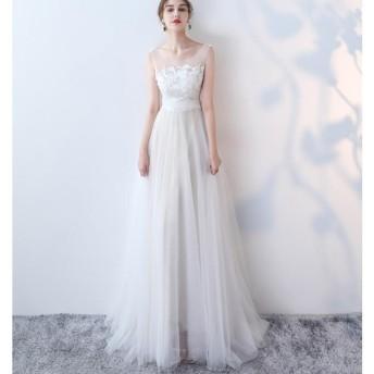ウエディングドレス 結婚式 二次会 花嫁 Aライン ホワイト パーティードレス ロングドレス フォーマルドレス 演奏会 披露宴 白ドレス 体型カバー