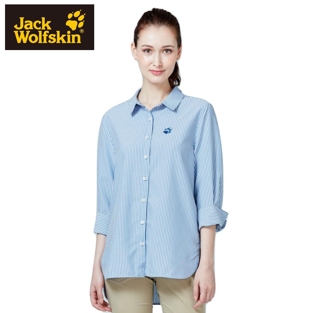 【Jack wolfskin 飛狼】女 排汗快乾條紋襯衫 長版『藍條』