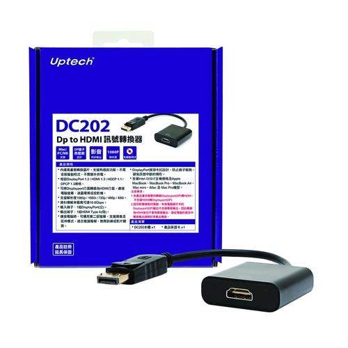 Uptech DC202 Dp TO HDMI訊號轉換器-